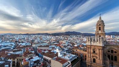 Photo of A Top tier destination all year long: Malaga